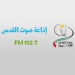 Logo da emissora Radio Al Quds 102.7 FM