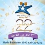Logo da emissora Radio Bethlehem 2000