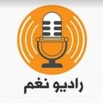 Logo da emissora Radio Nagham 99.7 FM