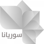 Logo da emissora Radio Souryana 88.3 FM