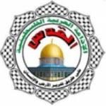 Logo da emissora Al Quds Radio 105.4 FM