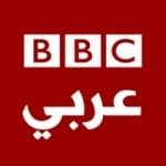 Logo da emissora BBC Arabic Radio 96.0 FM