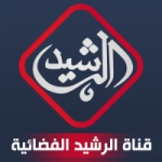 Logo da emissora Radio Al Rasheed 90.5 FM
