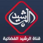 Logo da emissora Radio Al Rasheed 91.5 FM