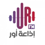 Logo da emissora UR Radio 98.9 FM