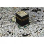 Logo da emissora Radio KSA Quran Makkah