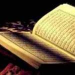 Logo da emissora Quran Radio Recitation