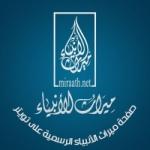 Logo da emissora Miraath's Holy Quran Radio