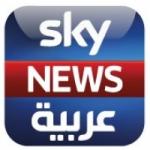 Logo da emissora Radio Sky News Arabia 90.3 FM