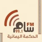 Logo da emissora Radio Sam 99.1 FM