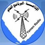 Logo da emissora Sana'a Radio 92.5 FM