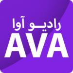 Logo da emissora AVA Radio