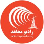 Logo da emissora Radio Mojahed FM