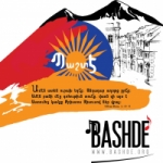 Logo da emissora Bashde Armenian Christian internet Radio