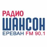 Logo da emissora Radio Chanson 90.1 FM