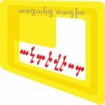 Logo da emissora Activist radio