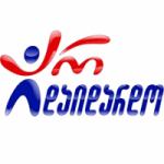 Logo da emissora Radio Ar Daidardo 96.7 FM