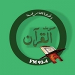 Logo da emissora Radio Saut-ul-Quran 93.4 FM