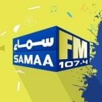 Logo da emissora Radio Samaa 107.4 FM