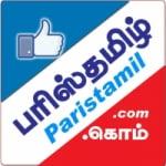 Logo da emissora Radio Paris Tamil FM