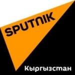 Logo da emissora Radio Sputnik
