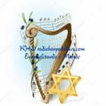 Logo da emissora Rádio Harpa de Davi