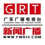 Logo da emissora Guangdong News Radio 91.4 FM