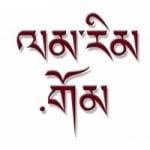 Logo da emissora Lam Rim Radio