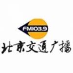 Logo da emissora Beijing News Radio 103.9 FM
