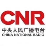 Logo da emissora Radio Voice of South China Sea