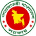 Logo da emissora Radio Bangladesh Betar Arabic News