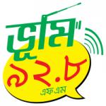 Logo da emissora Radio Bhumi 92.8 FM