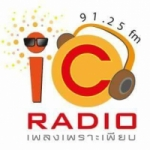 Logo da emissora Radio IC Radio 91.2 FM