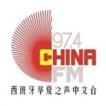 Logo da emissora Radio China 97.4 FM