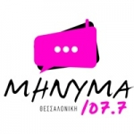 Logo da emissora Radio Minima 107.7 FM