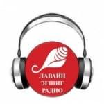 Logo da emissora Lagala Radio 97.5 FM