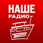 Logo da emissora Radio Nashe 104.0 FM