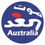 Logo da emissora Radio Sawt El Ghad 1620 AM