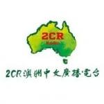 Logo da emissora 2CR China Radio Network 91.6 FM
