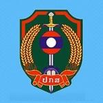 Logo da emissora Lao Security Radio 101.5 FM