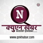 Logo da emissora QN Radio