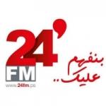 Logo da emissora Radio 24FM 97.9