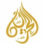 Logo da emissora Radio Al Huriya 92.7 FM