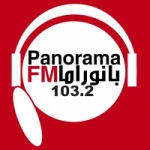 Logo da emissora Radio Panorama 103.2 FM