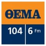 Logo da emissora Radio Thema 104.6 FM