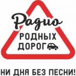 Logo da emissora Native Roads Radio 99.0 FM