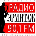 Logo da emissora Radio Hermitage 90.1 FM