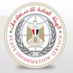 Logo da emissora Radio Egyptain 97 FM