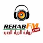 Logo da emissora Radio Rehab FM