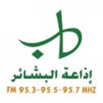 Logo da emissora Rádio Al Bachaer 95.3 FM